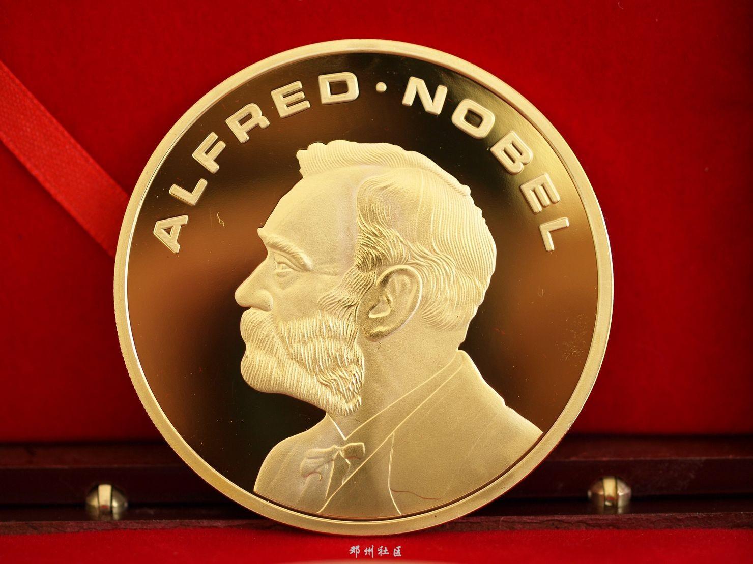 诺贝尔奖章 (1).jpg